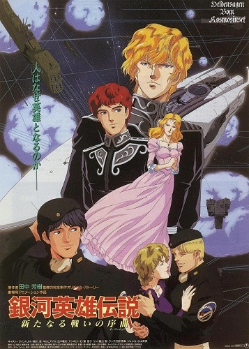 Legend of the Galactic Heroes Overture to a New War