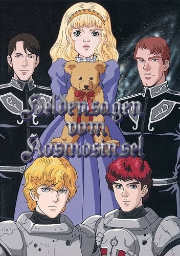 Legend of the Galactic Heroes Spiral Labyrinth