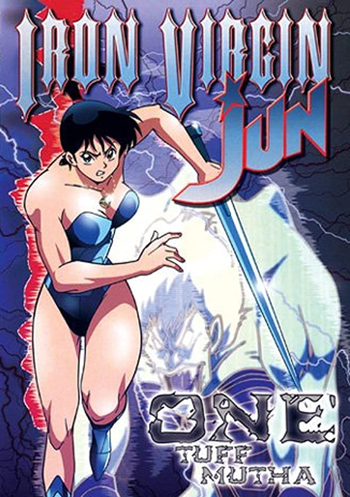 Tetsu no Otome Jun Iron Virgin Jun
