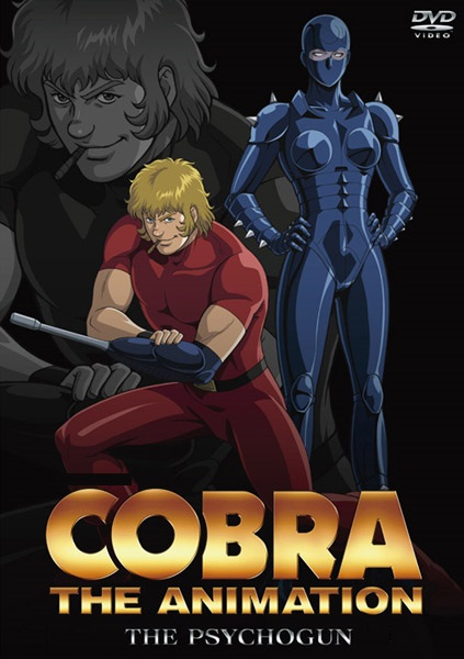 Cobra the Animation The Psychogun