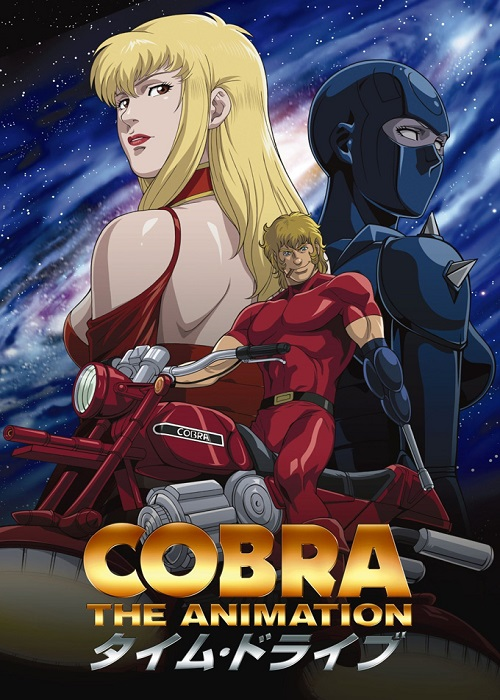 Cobra the Animation Time Drive