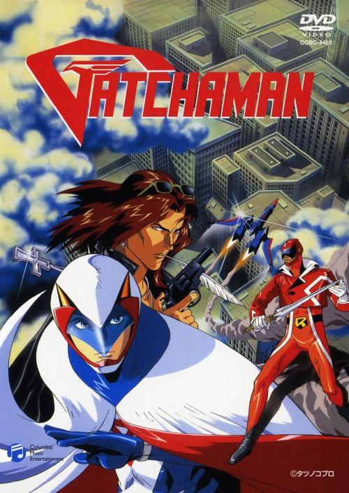 Gatchaman OVA (1994)