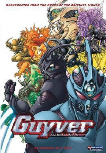 Guyver 2005 TV