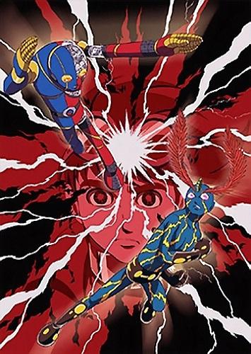 Kikaider-01 The Animation Guitar o Motta Shōnen - Kikaider vs. Inazuman