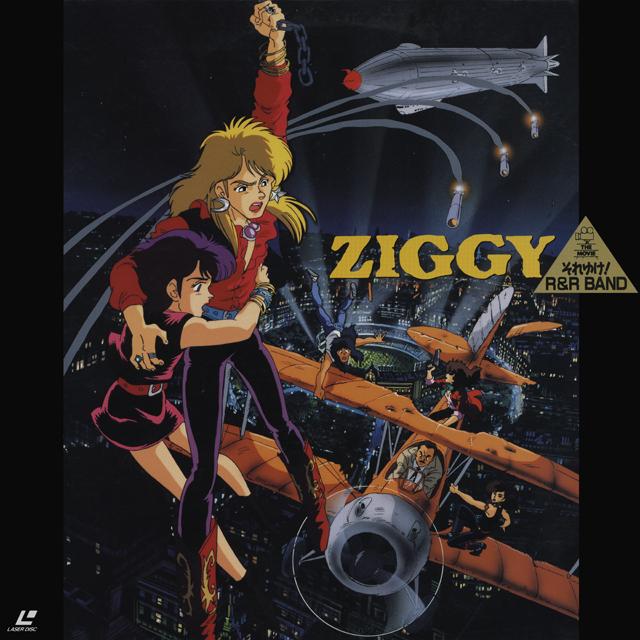 Ziggy Sore Yuke! R&R Band Ziggy Soreyuke! R&R Band
