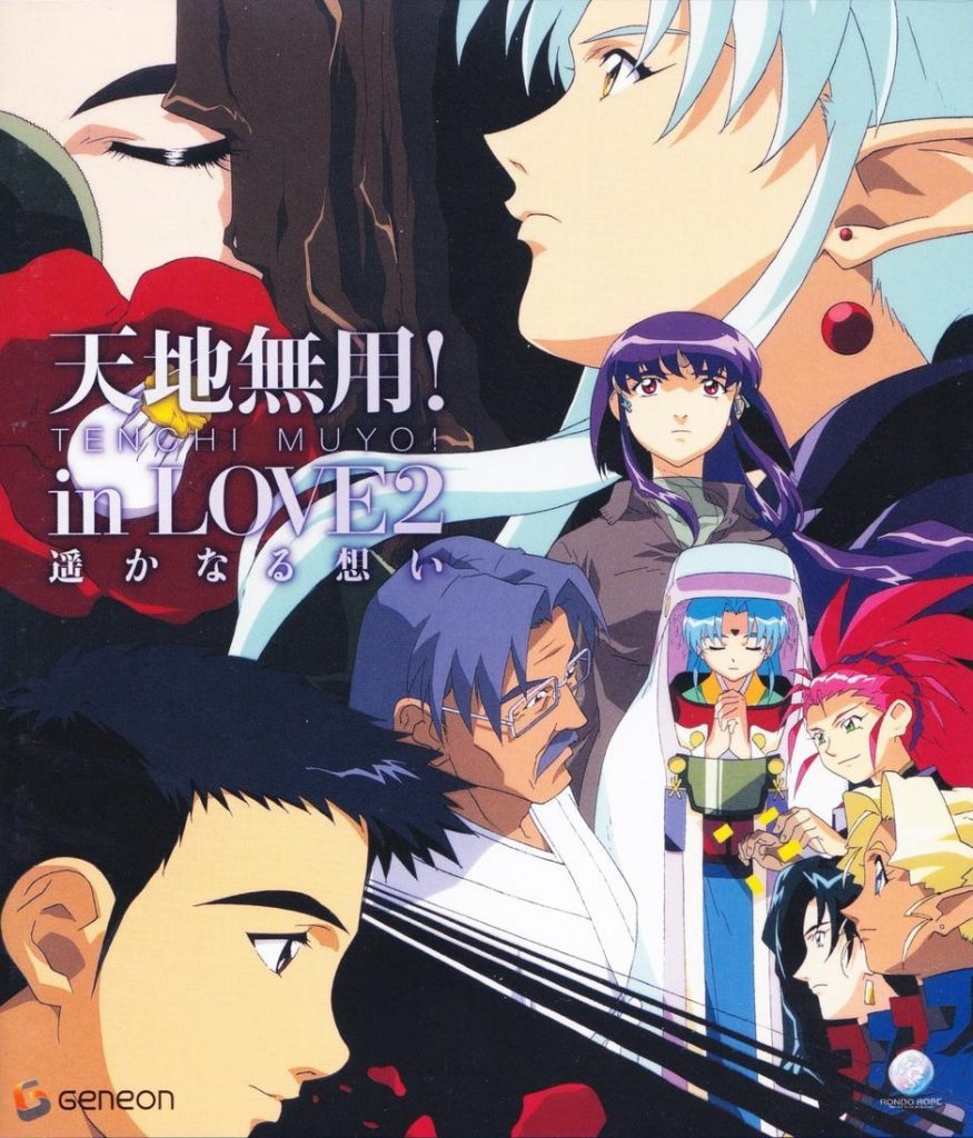 Tenchi Muyo! In Love 2 00