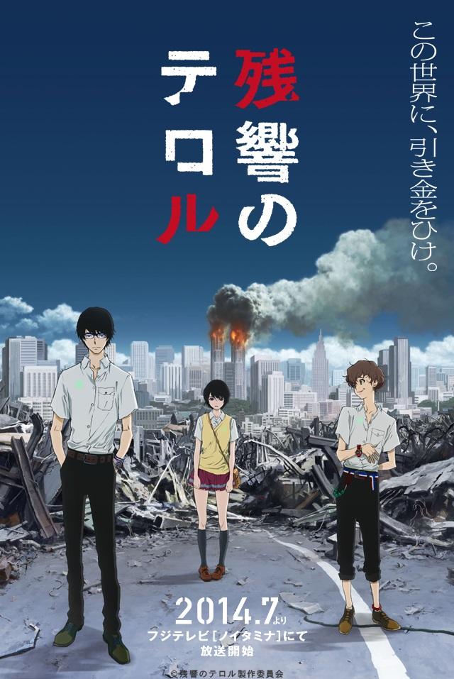 Zankyou no Terror Terror in Resonance Terror in Tokyo