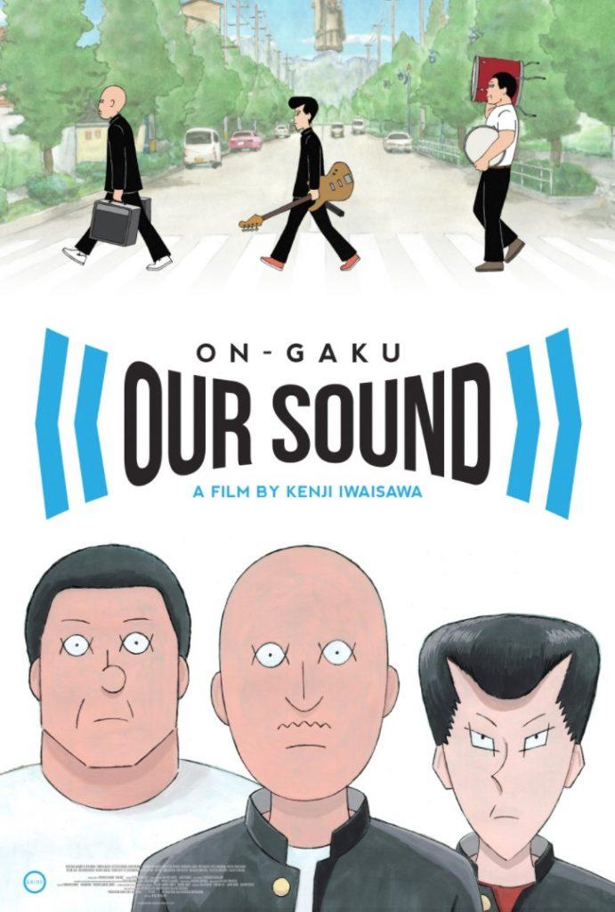 On-Gaku Our Sound Ongaku